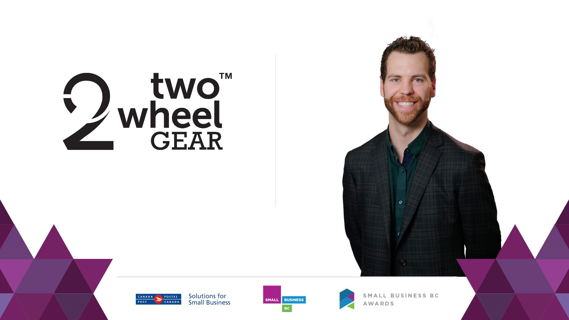 Two Wheel Gear